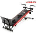Силовой комплекс Weider  Ultimate Body Works